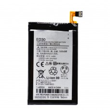 Motorola Moto G ED30 2010mAh battery replacement